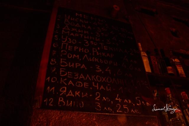 Bar menu.