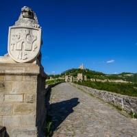 Veliko Tarnovo's Tsarevets Fortress